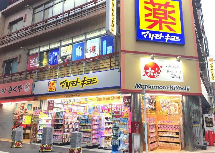 松本清真的揪甘心- 松本清淺草二天門前店 店鋪介紹
