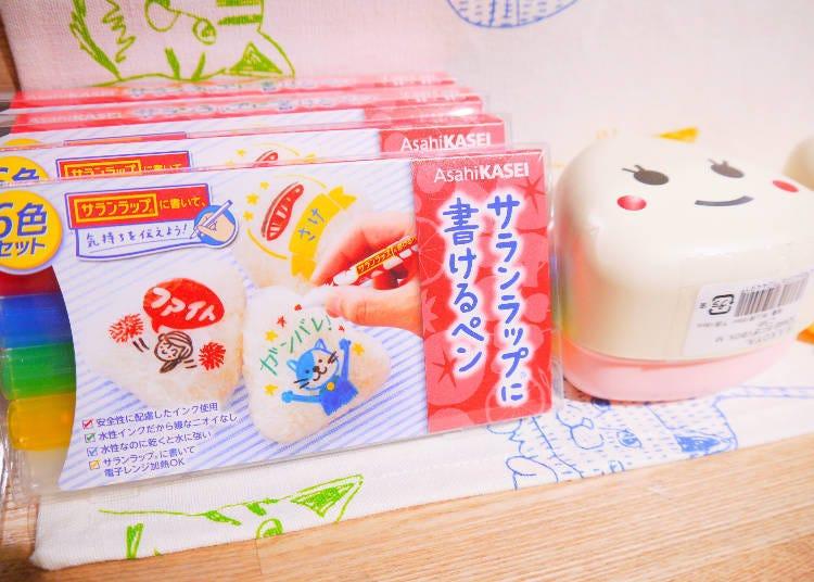 Plastic Wrap Writeable Pens/サランラップに書けるペン6色セット