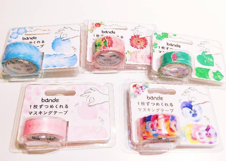 bande櫻花花瓣紙膠帶