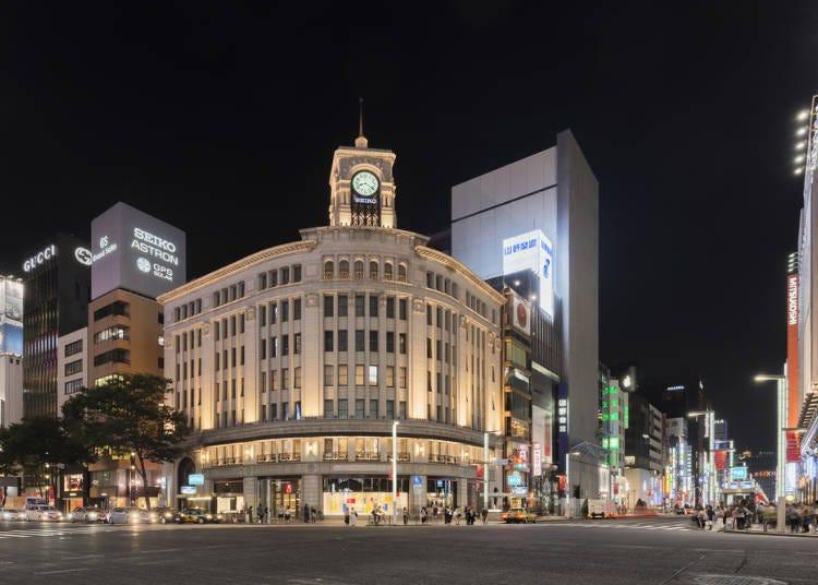 Ginza Area (Eastern Tokyo)