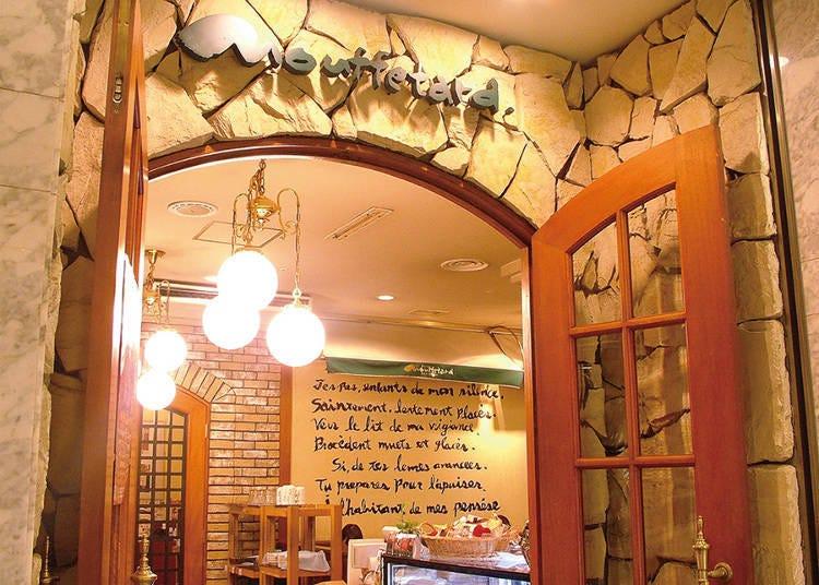 资深主厨手作的华丽甜点任你挑选「Mouffetard de Paris」新宿店