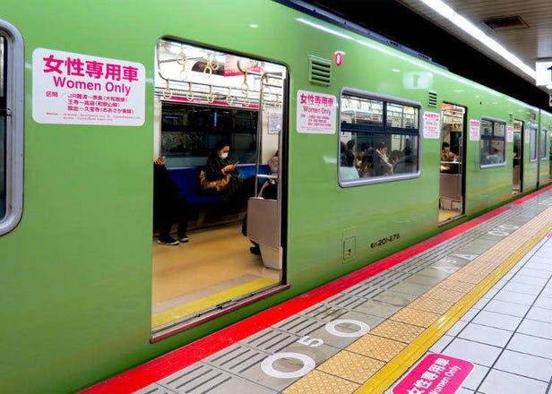 在日本搭电车时你必须注意的12件事