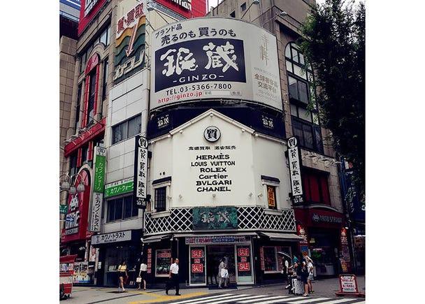 ロレックスのレアモデルも!?ブランドリユースショップ「銀蔵 新宿2号店」