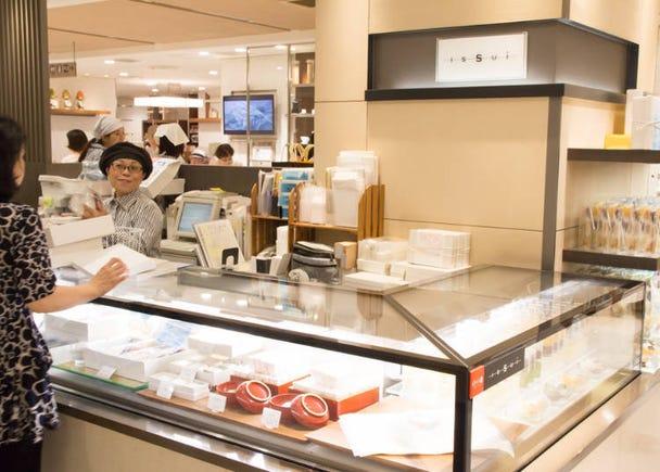 """The Comforting Taste of Matcha Milk Will Make It Your Comfort Food! """"Shinjuku Nakamura-ya ISSUI""""'s """"Sonoshizuku"""""""