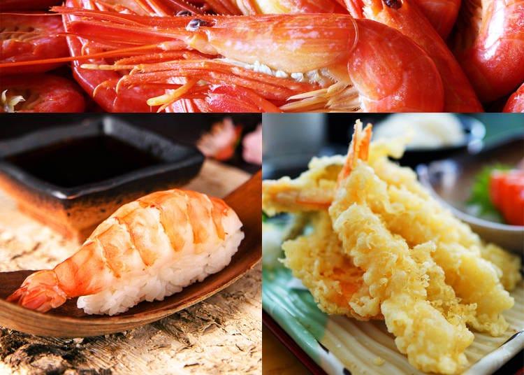 10) Ebi – Shrimp