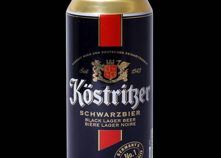 독일을 대표하는 흑맥주