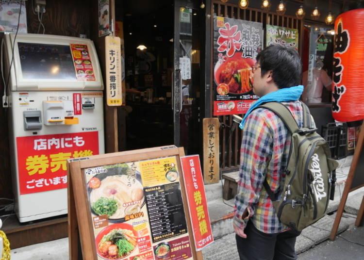 6. B-Grade Cuisine: Ramen, Curry, and Takoyaki