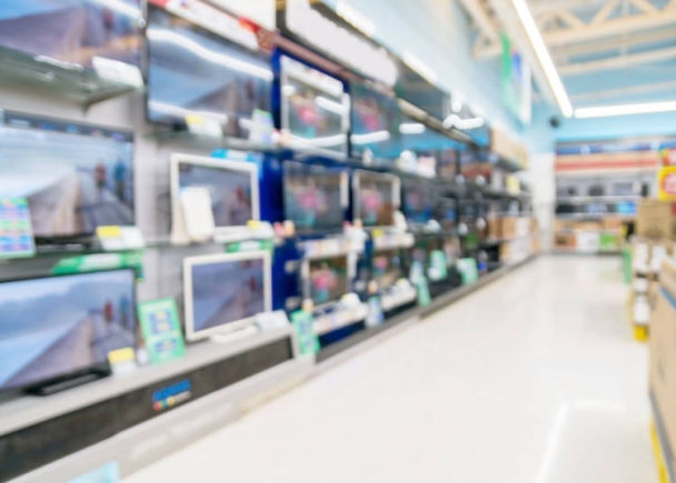 2. Shop Til you Drop at the World's Largest Electronics Store