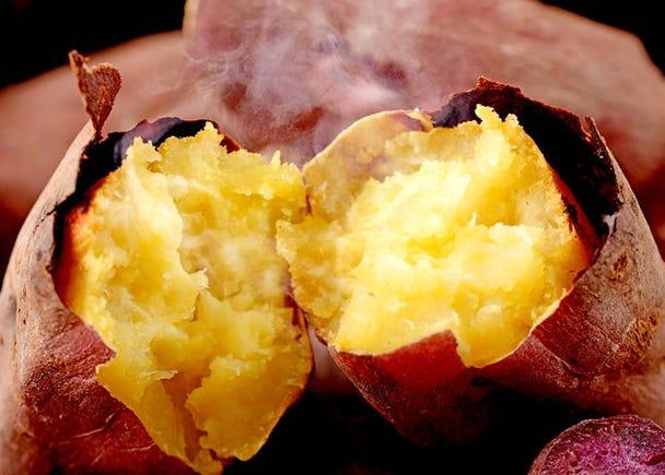 10. Satsuma-imo: Sweet Potato