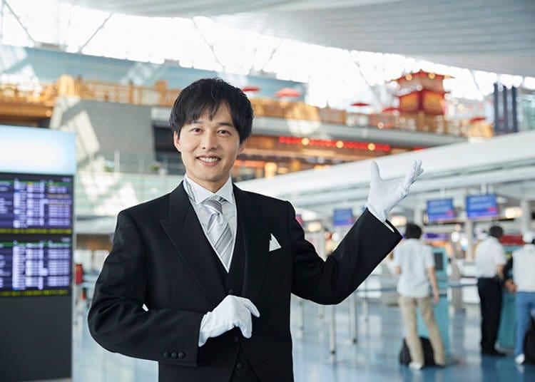 羽田空港には知られざる観光スポットが満載