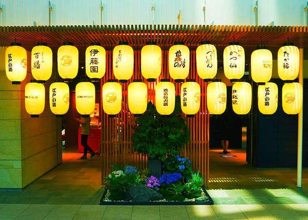 橋の向こうの異世界にワクワクがとまらない!「羽田空港」でタイムスリップ体験