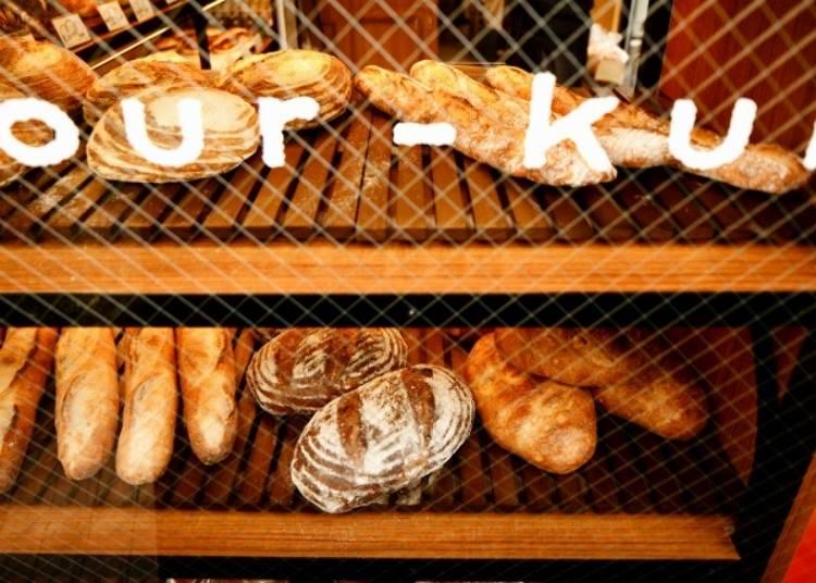 在「代代木VILLAGE by kurkku」的小店裡散散步吧