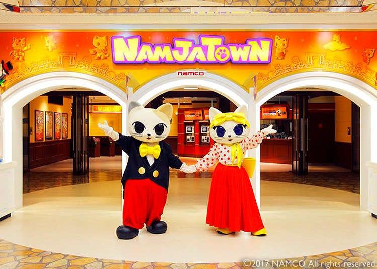 南梦柯南佳城(Namja Town Namco)×室内型主题公园