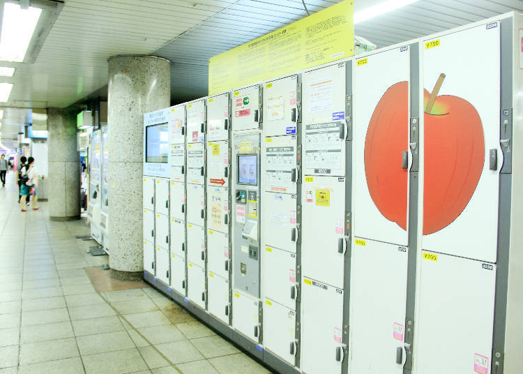 313733622a The Number of Coin Lockers at Tokyo's Main Station and Sightseeing Spots
