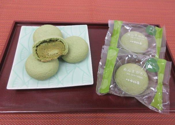"""Shinjuku Nakamuraya"" ขนมมันจูน่ารักกุ๊กกิ๊กแสนอร่อย ""อันมาการง"" / Shinjuku Metro Shokudogai"