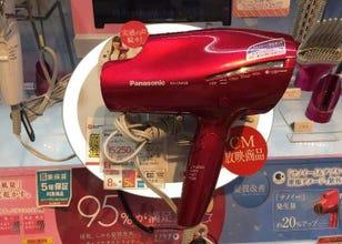 日本必買家電懶人包 觀光客搶到翻的暢銷排行榜【附超值優惠券】