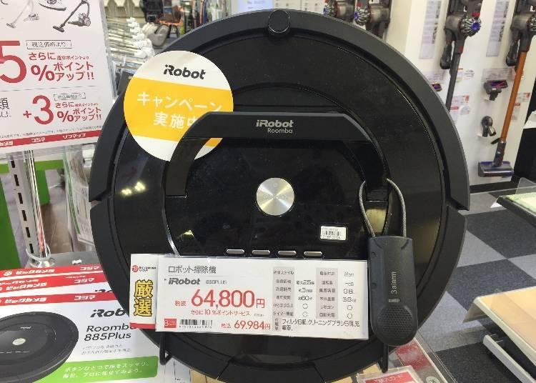 地板清洁机器人 Roomba 885PLUS