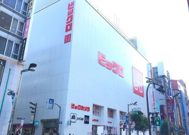 BICQLO BicCamera 新宿东口店