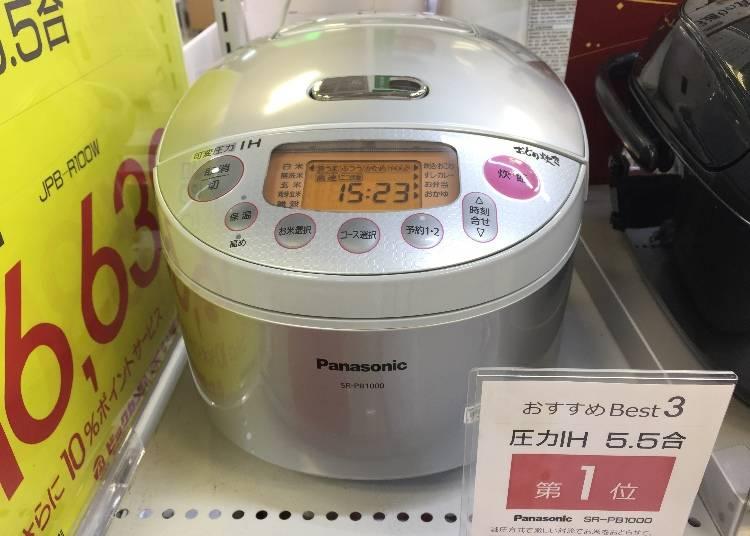 Panasonic 變壓IH電鍋 SRPB1000