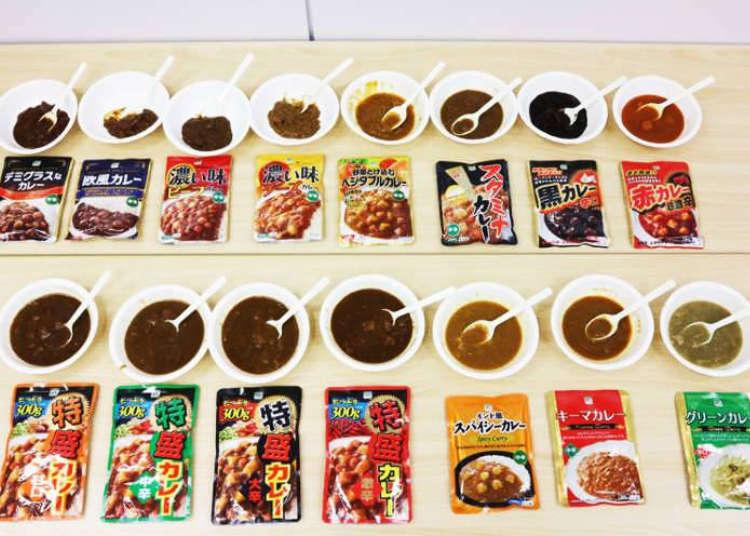 """로손 편의점 - """"직접 먹어보고 정한 로손 카레의 인기 BEST3!!"""" 100엔이라고는 믿기지않는 퀄리티!"""