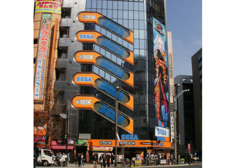Mega Game Centers in Japan - Club Sega Akihabara Building No. 2: The Rarest of Prizes