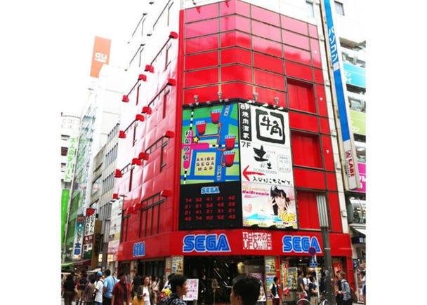 Retro Games in Japan - Club Sega Akihabara Building No. 4: The Fusion of Classics and Novelties