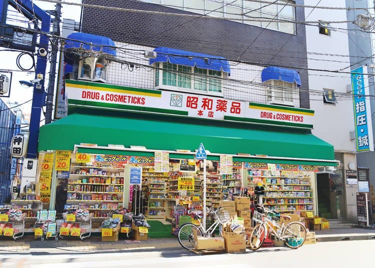[쇼와제약 간다서쪽출구 본점] 아키하바라의 기념품은 이곳에서!