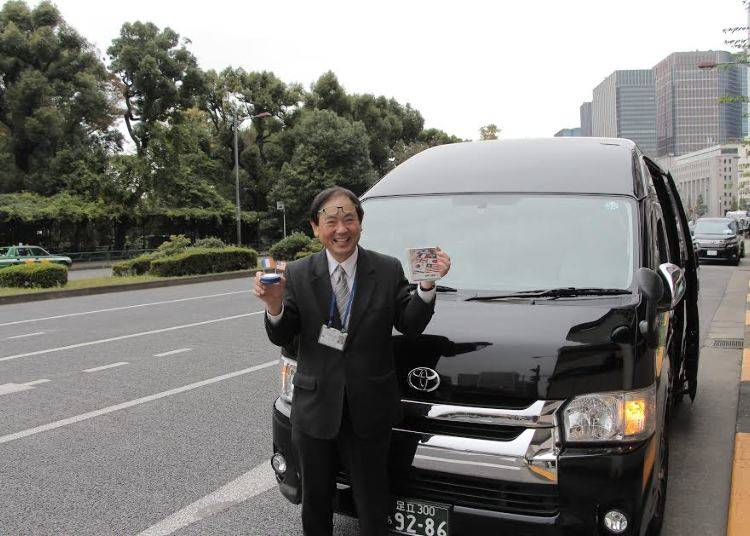 8. Subaru Travel: Tokyo's Exclusive Sightseeing Taxi Tour