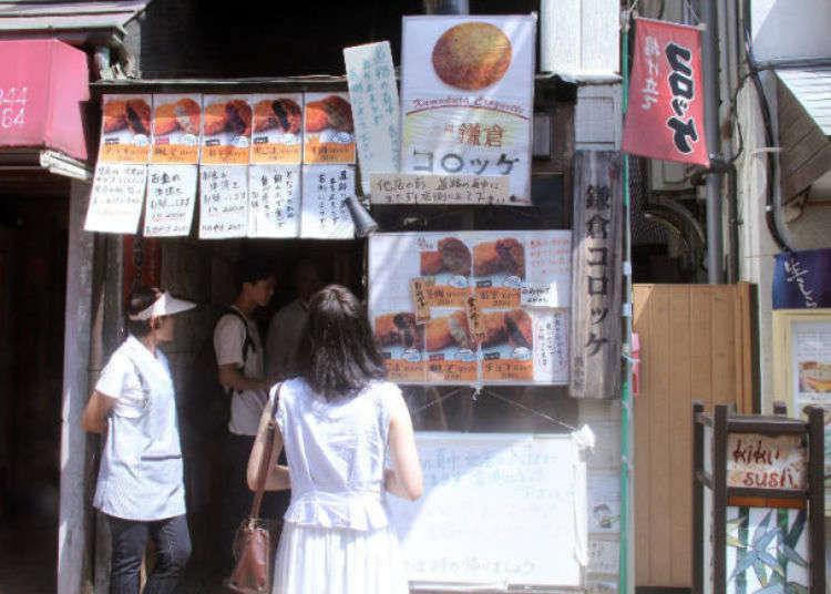 溢れるほどのいくらとしらす!鎌倉の絶品食べ歩きグルメ・鶴岡八幡宮の参拝|江ノ電散歩1