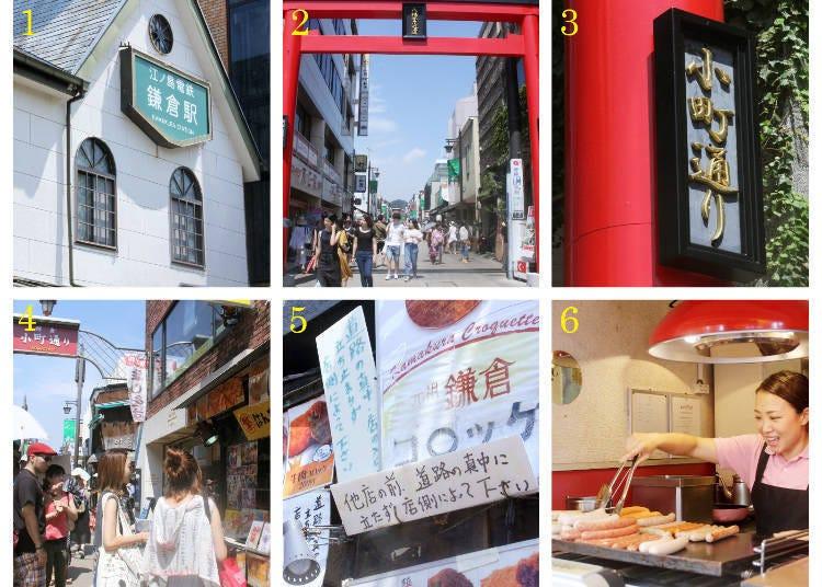 รูทเดินชมเมือง 1 : สถานีคามาคุระ > Komachidori > Tsurugaoka Hachimangu