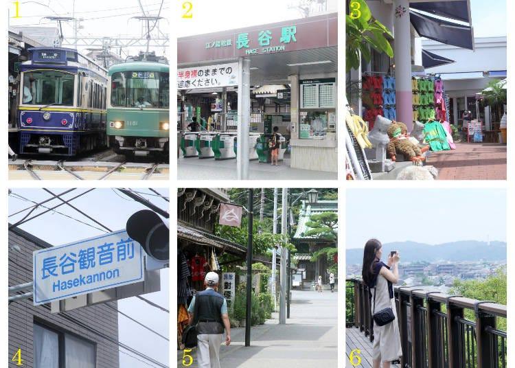 散步路線指南1:長谷車站→長谷寺
