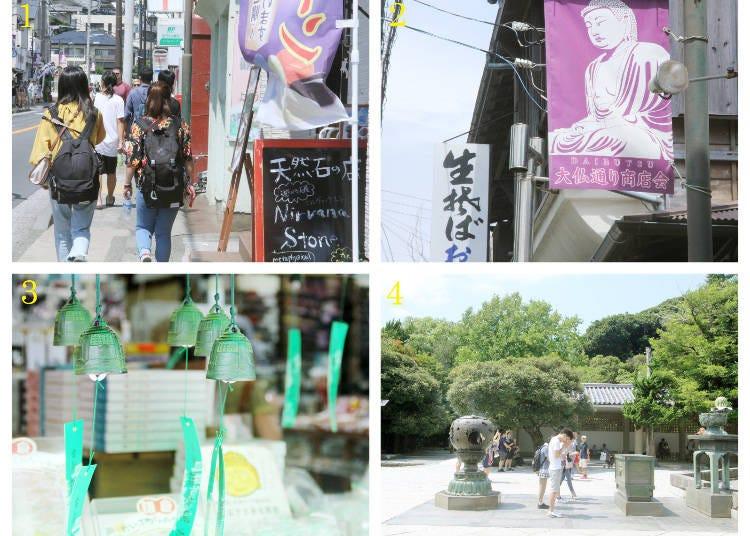 散步路線指南2:長谷寺→鐮倉大佛高德院→長谷車站