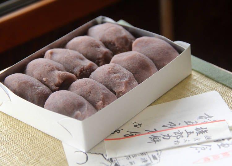SPOT 2) 전통 있는 소박한 떡과자가 명물인 인기가게, 치카라모치야