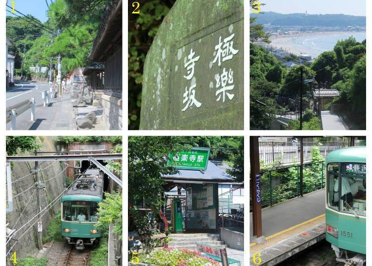 여행코스 가이드2: 사카노시타 지구→조주인→고쿠라쿠지 역