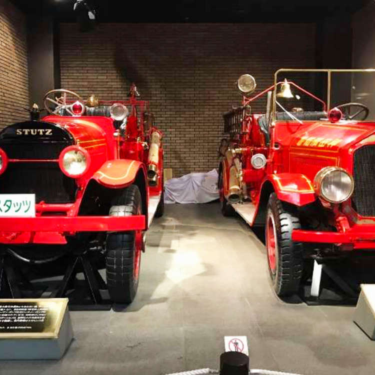 Fire Museum: Fun for the Whole Family