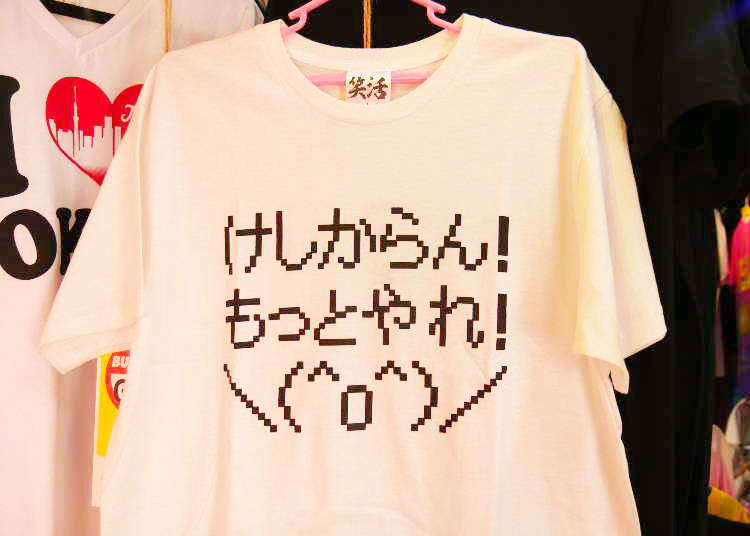 Unique, Trendy, and Strange Japanese T-Shirts in Traditional Asakusa