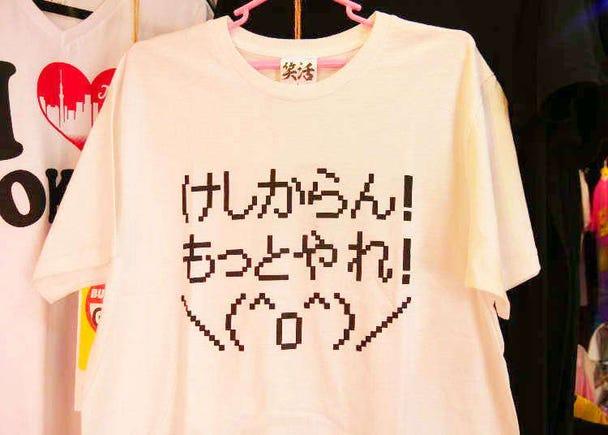 「おもしろ日本語Tシャツ」ベスト5 in浅草!外国人が思わず買っちゃうほど爆笑のTシャツとは