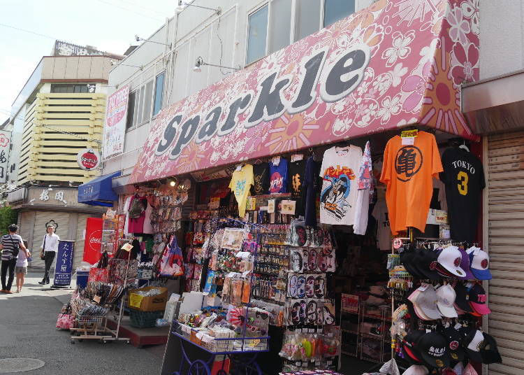 Sparkle: Home to the new breed of souvenir