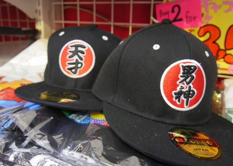 ● Kanji caps