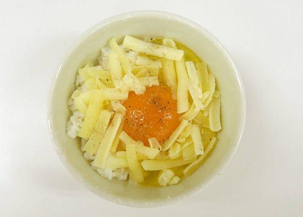 日本とイタリアのマリアージュはいかに?『チーズ&牛乳かけカルボナーラ風TKG』