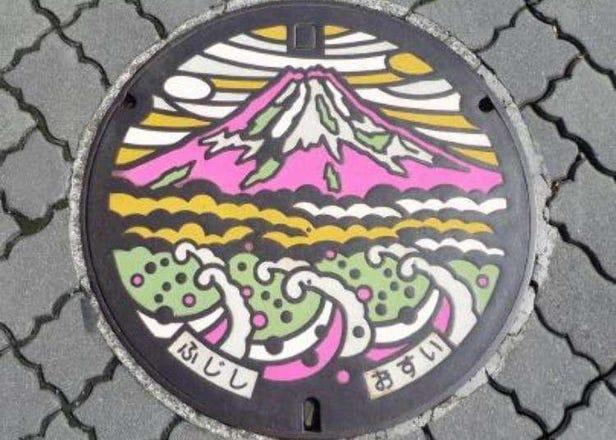 왜 일본은 맨홀뚜껑의 디자인화를 추진하고 있을까? 일본의 색다른 시각![총2부중 2부]