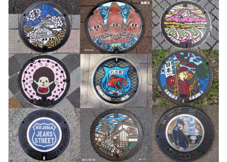Manhole Mania: Exploring Japan's Trendy Manhole Cover Art!
