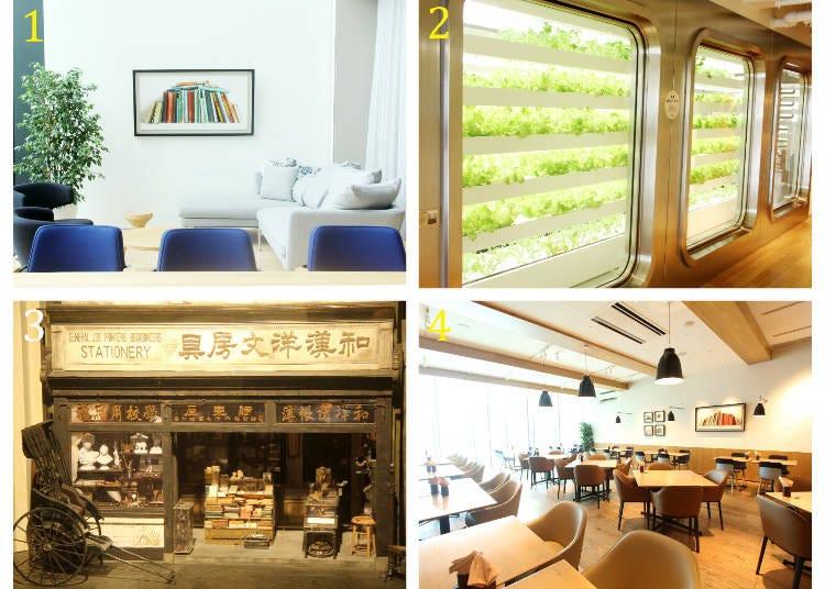 10樓「BUSINESS LOUNGE」、11樓「FARM」、12樓「CAFE Stylo」