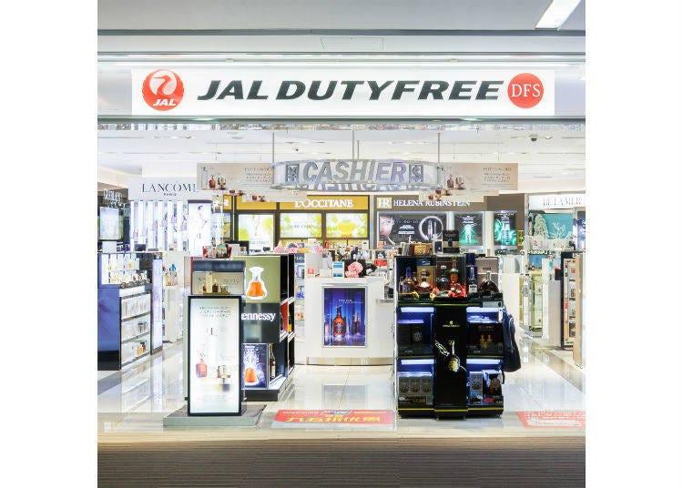 【JAL免税店1】第2ターミナルで出国審査を済ませたらココへ!「JAL DUTYFREE 本館店」