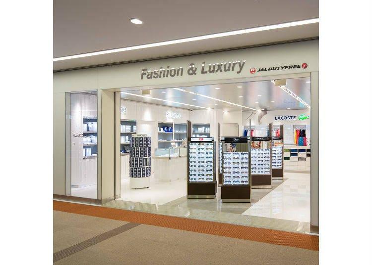 【JAL免税店3】從第一航廈出境的旅客注意!「JAL DUTYFREE Fashion & Luxury店」