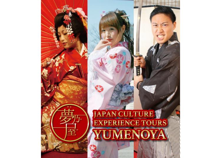 あなたは何に変身する?「JAPAN CULTURE EXPERIENCE TOUR 夢乃屋-YUMENOYA-」