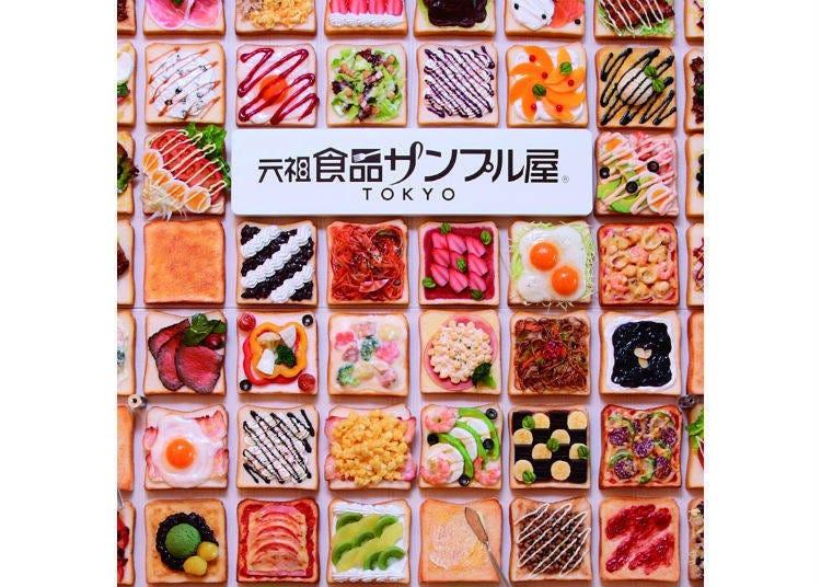 體現藝術的真諦!「元祖食品模型屋 東京晴空塔・晴空街道店」
