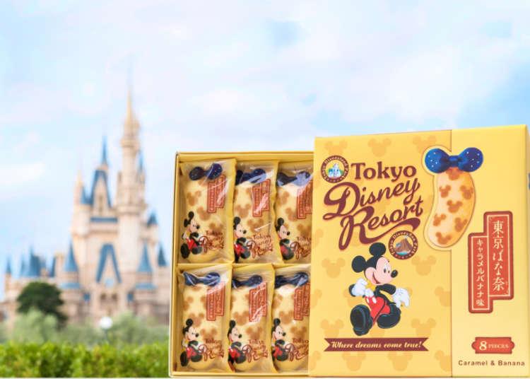 "The Iconic ""Tokyo Banana Cake"" Now at Tokyo Disney Parks!"