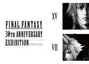 FINAL FANTASY 30th Anniversary Exhibition