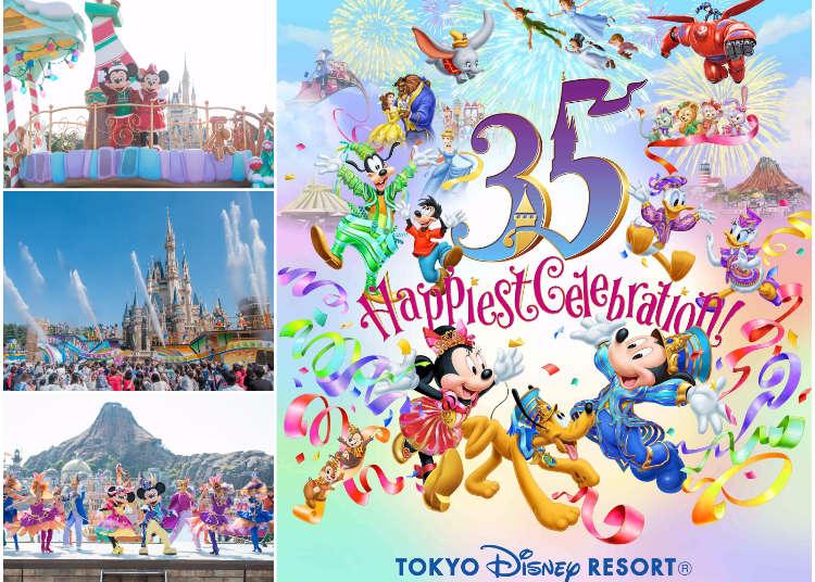 2018 Tokyo Disneyland Annual Schedule + 35th Anniversary Gala Events!